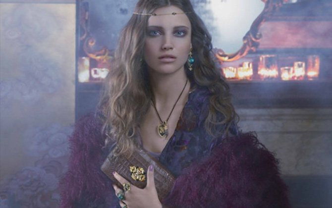 Armenta Jewellery